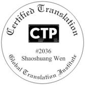 CTP Stap